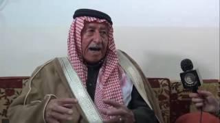 سعادة الشيخ عطا الله السعيدات           برنامج  ساعة اردنية