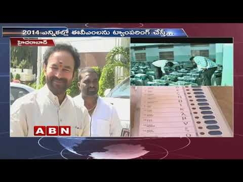 T-BJP Leader Kishan Reddy face to face over Parliament Elections and EVMs Tampering | ABN Telugu