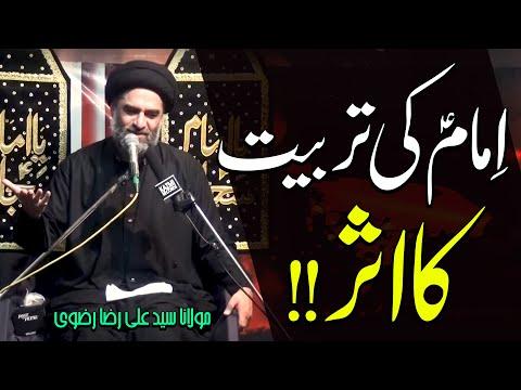 Tarbiyyat-E-Imam (a.s).. | Maulana Syed Ali Raza Rizvi | 4K