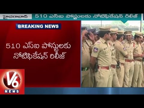 SI Recruitment Notification 2016 | Telangana Govt Releases SI Notification For 510 Posts | V6 News
