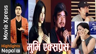 MOVIE XPRESS EP 423 | Report about Jaalo, Nepte, Rato Ghar, Black Diary | Paras Paudel