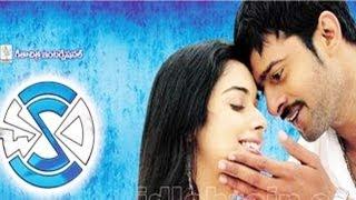 Download Chakram Full Length Telugu Movie 3Gp Mp4