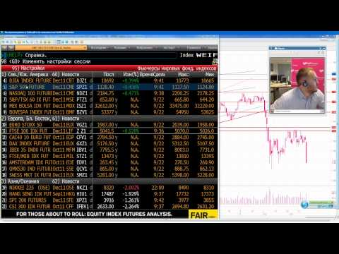 23.09.11, 09:45(мск) - Espresso, аналитика, видеобрифинг КИТ Финанс