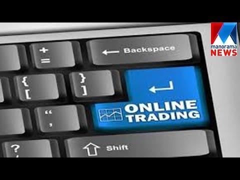 Dubai trading against Online trading | Manorama News