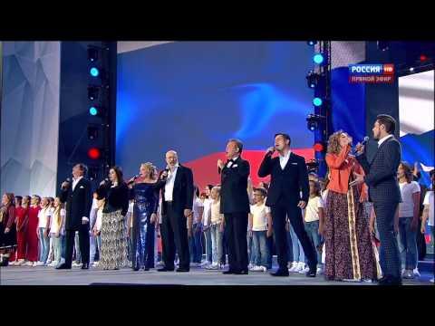 Гимн России - Лещенко, Гвердцители, Розенбаум, Лепс, Долина, Пелагея, Билан, Пьеха