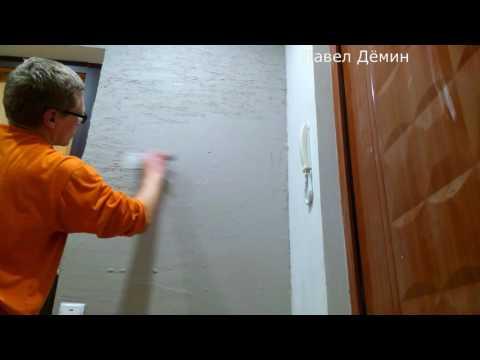 Имитация кирпичной из шпаклевки стены