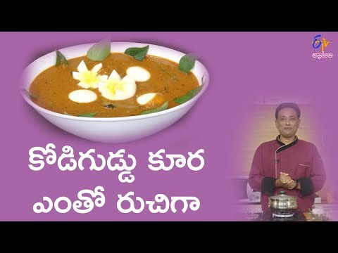 Kodiguddu Curry (Guest suresh Rayudu garu) | Super Chef | 08th October 2018 | Full Episode