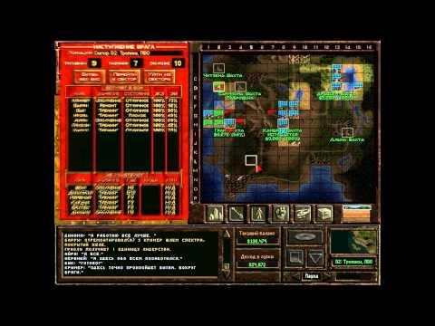 Игра jagged alliance скачать бесплатно коды
