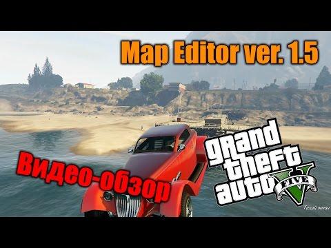 Map Editor 1.5