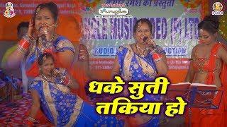 #Bhojpuri Hit Live Song ~ अनीता शिवानी ~धके सूती तकिया हो  ~ Latest Bhojpuri Live Song 2018
