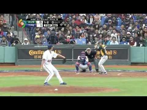 2013 WBC世界棒球經典賽 - 王建民 (中華vs澳洲)