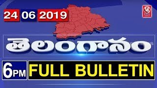 6PM Telugu News | 24nd June 2019 | Telanganam