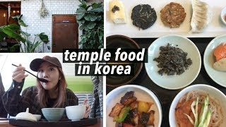 Trying Korean Temple Food for the First Time! | MICHELIN Guide Seoul