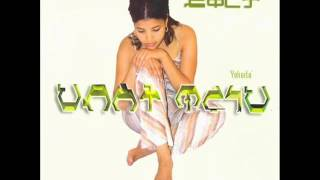 Hibist Tiruneh - Befetereh (Ethiopian Music)