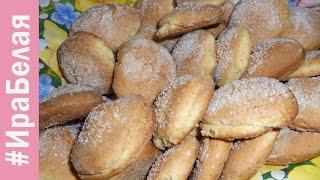 Хрустящее сахарное печенье за 5 минут!