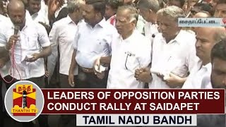 DETAILED REPORT | Leaders of Opposition Parties conduct rally at Saidapet | Thanthi TV