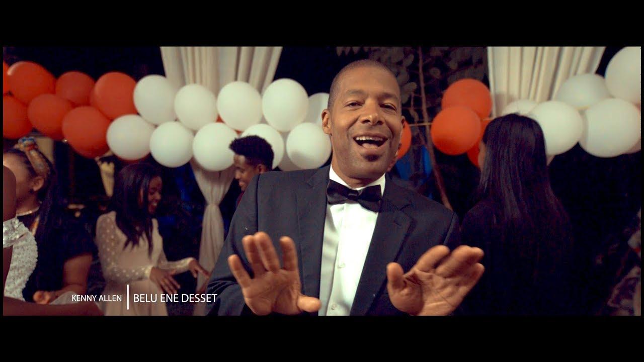 Kenny Allen - Belu Ene Desset በሉ እንደሰት (Amharic English)