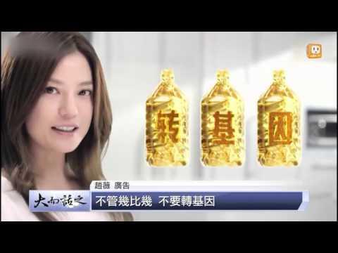 udn tv《大而話之》全球最大複製動物工廠 將設廠天津