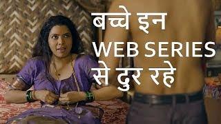Download Song Top 5 best hindi web series 2019 Hindi | best hindi original series | MIRZAPUR | GANDI BAAT | 2019 Free StafaMp3