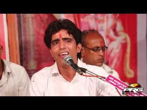 Rajasthani Live Bhajan 2015 | Mari Heli | Live Video Song | Full HD | Latest Bhajan | Marwadi Song