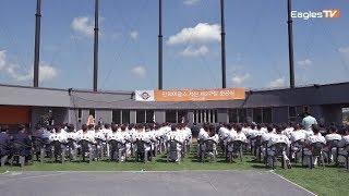 [이글스TV] 서산 야구장에 '제2구장'이 생겼습니다! 준공식 직캠! (07.16)의 썸네일