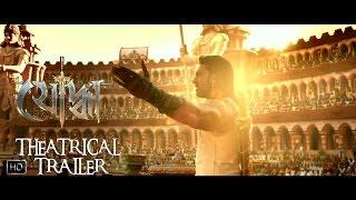 Yoddha | Theatrical Trailer | Dev | Mimi | Raj Chakraborty | 2014