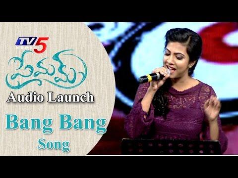 Madonna Sebastian Sings Bang Bang Song | Premam Audio Launch | Naga Chaitanya | TV5 News