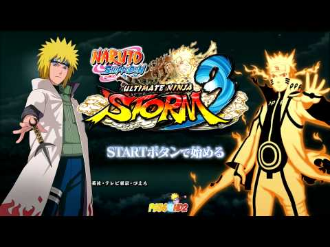 Naruto Storm 3: Demo OST - Kyuubi Attacks Theme