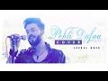 PEHLI DAFA - Atif Aslam (Cover Version) || Anurag Mohn || VIDEO SONG |