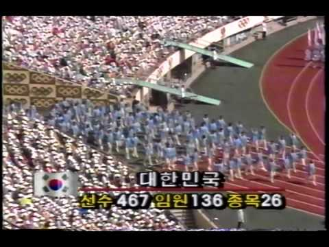 [HQ] 제24회 88 서울올림픽 개막식 / 24th 88 Seoul Olympic Opening Ceremony