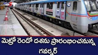 Governor Narasimhan To Flag Off Ameerpet To LB Nagar Metro Rail On Sept 24