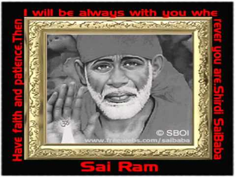 Sai Baba Song Shiridi Sri Pathi video