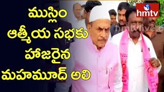 Mahmood Ali in Bandla Krishna Mohan Reddy Election Campaign at Jogulamba | Gadwal | hmtv