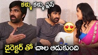 Ravi Teja Making Fun with Heroine Malvika Sharma | Nela Ticket Trailer | Nela Ticket Review
