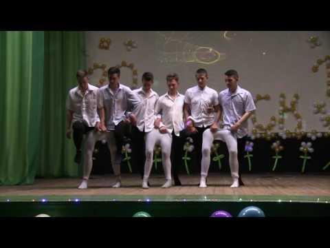 Танец ноги