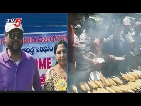 Chicago Andhra Association Conducts Get Together | NRI Edition | TV5 News