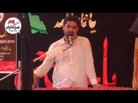 Zakir Salman Muhammadi | Majlis 21 August 2017 | Naqvi Laaj Multan