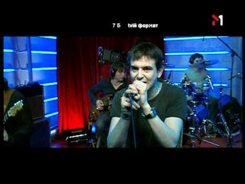 7Б - Убегаем Догоняют (Live @ М1, 2003)