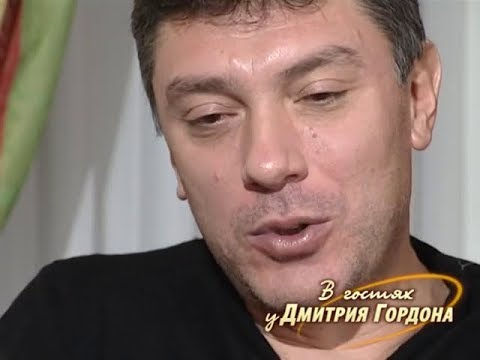 Немцов: Я спросил: Вольфович, а чего это вы клоунаду устраиваете?. Он улыбнулся: Это же шоу!