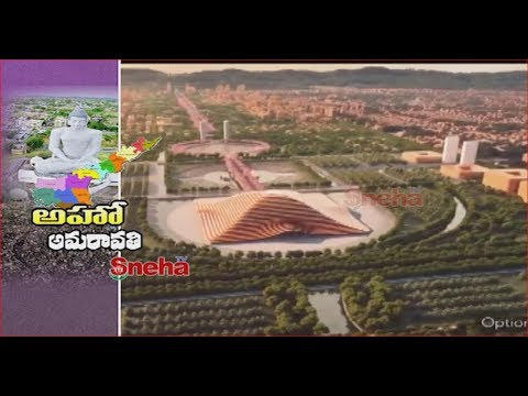 Development Activities of Amaravathi | Special Story | Sneha TV |