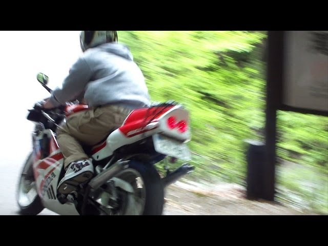 HONDA NSR250R The Last 2-Storke Machine