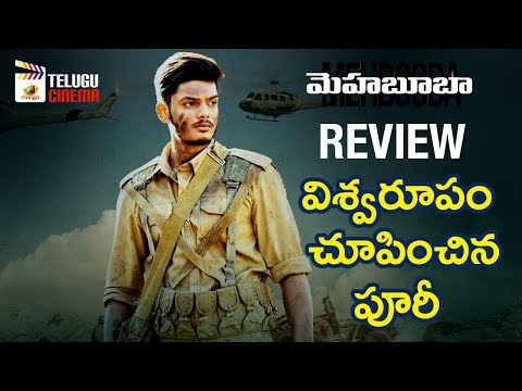 Mehbooba Movie REVIEW | Akash Puri | Neha Shetty | Puri Jagannadh | Charmi | Mango Telugu Cinema