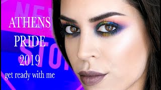 Πολύχρωμο Smoky Eye | Pride Pre-Party Get Ready With Me