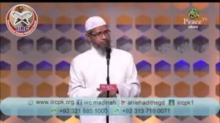 Salah (Namaz) ke Jismani Fayede: Br Dr. Zakir Naik