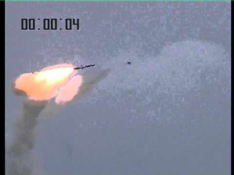 BrahMos Cruise Missile 32nd launch