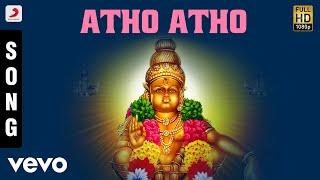 Saranam Ponnayyappa - Atho Atho Tamil Song | S.P. Balasubrahmanyam