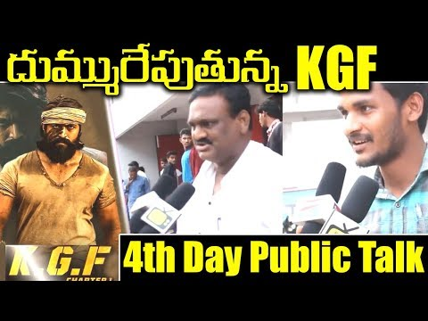 KGF Movie Fourth Day Pulic Talk | 4th Day Public Talk On KGF Movie |KGF Creates New Industry Records