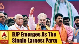 ABP Exit Poll: BJP Emerges As The Single Largest Party In Karnataka Election | ABP News
