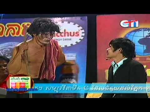 CTN Khmer PeakMi comedy 2013 ឈើច្រត់ Chheu Chrat)