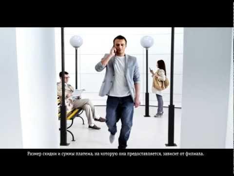 www.adme.ru - Билайн - Простая логика